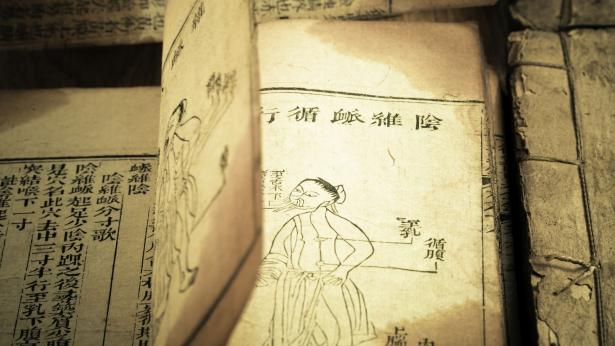 Trapianto cardiaco nell'antica Cina